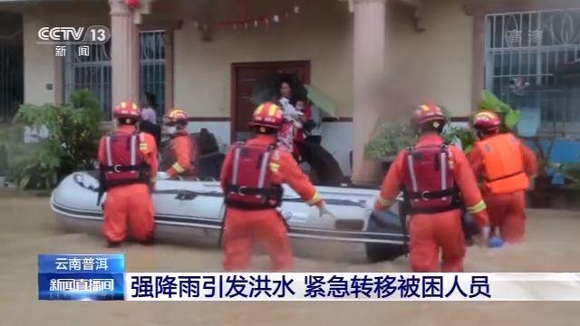杏悦:强降雨引发洪水消防紧急转移被困杏悦图片