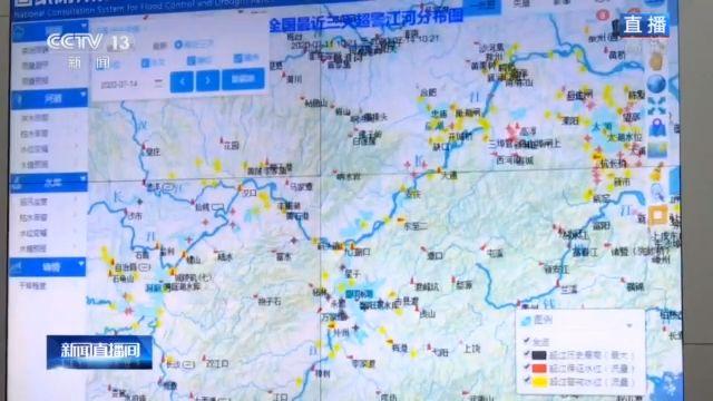 【杏悦】通杏悦江段及两湖水位总体呈缓慢图片