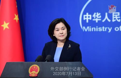 7月13日,外交部发言人华春莹宣布中方对美实施对等制裁。 (图源:外交部网站)