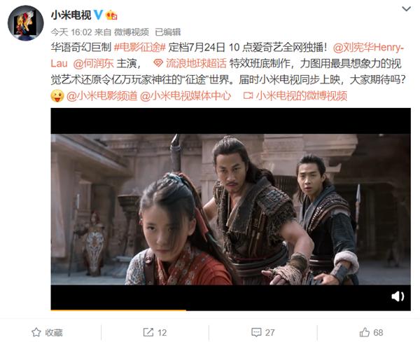 http://www.youxixj.com/yejiexinwen/326359.html