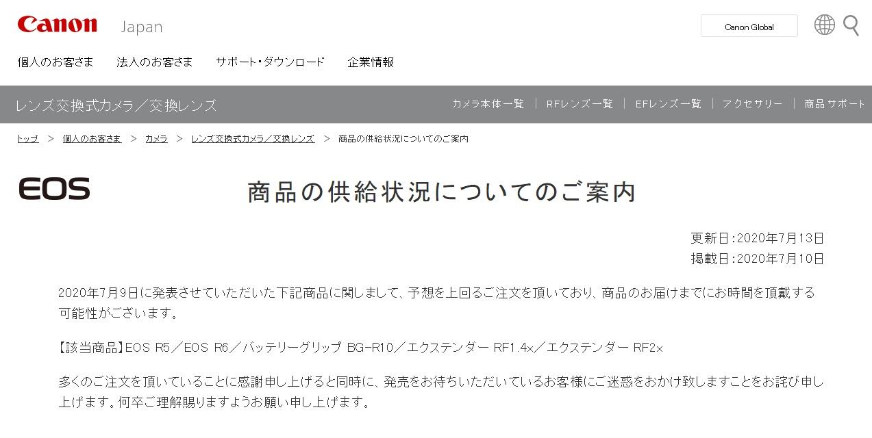 订单超预期,佳能 EOS R5、EOS R6 在日本延迟发货