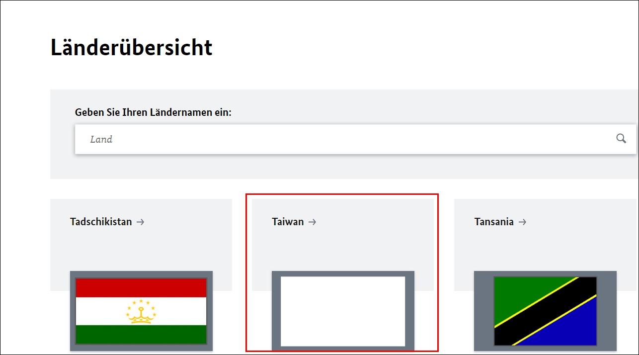 杏悦旗去哪了德国外交部杏悦回应扎心了图片