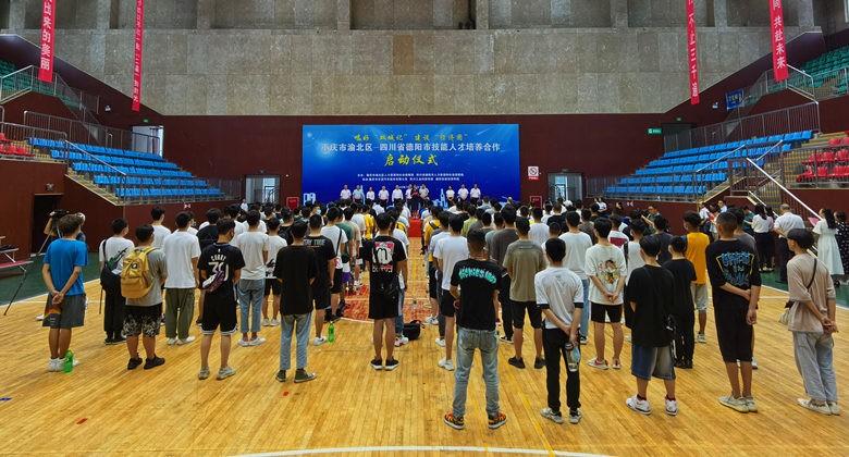 四川工业科技学院与重庆长安汽车签约,助力双城经济圈建设