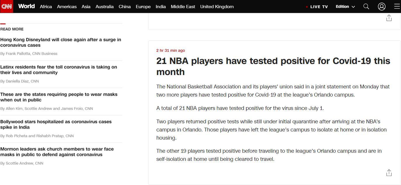 NBA:7月以来,联赛已有21名球员感染新冠