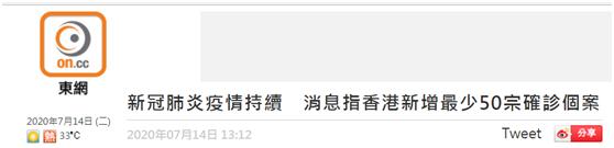 杏悦:香港杏悦今天至少新增50例确图片