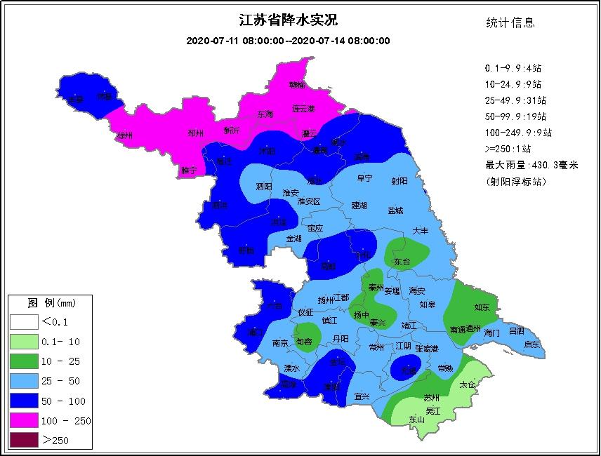 杏悦—1杏悦6日江苏省沿江和苏南地区有较强降图片