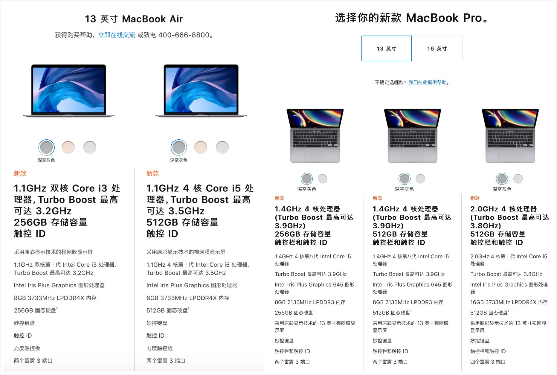 苹果MacBook Air又要被砍 库克到底在想啥?