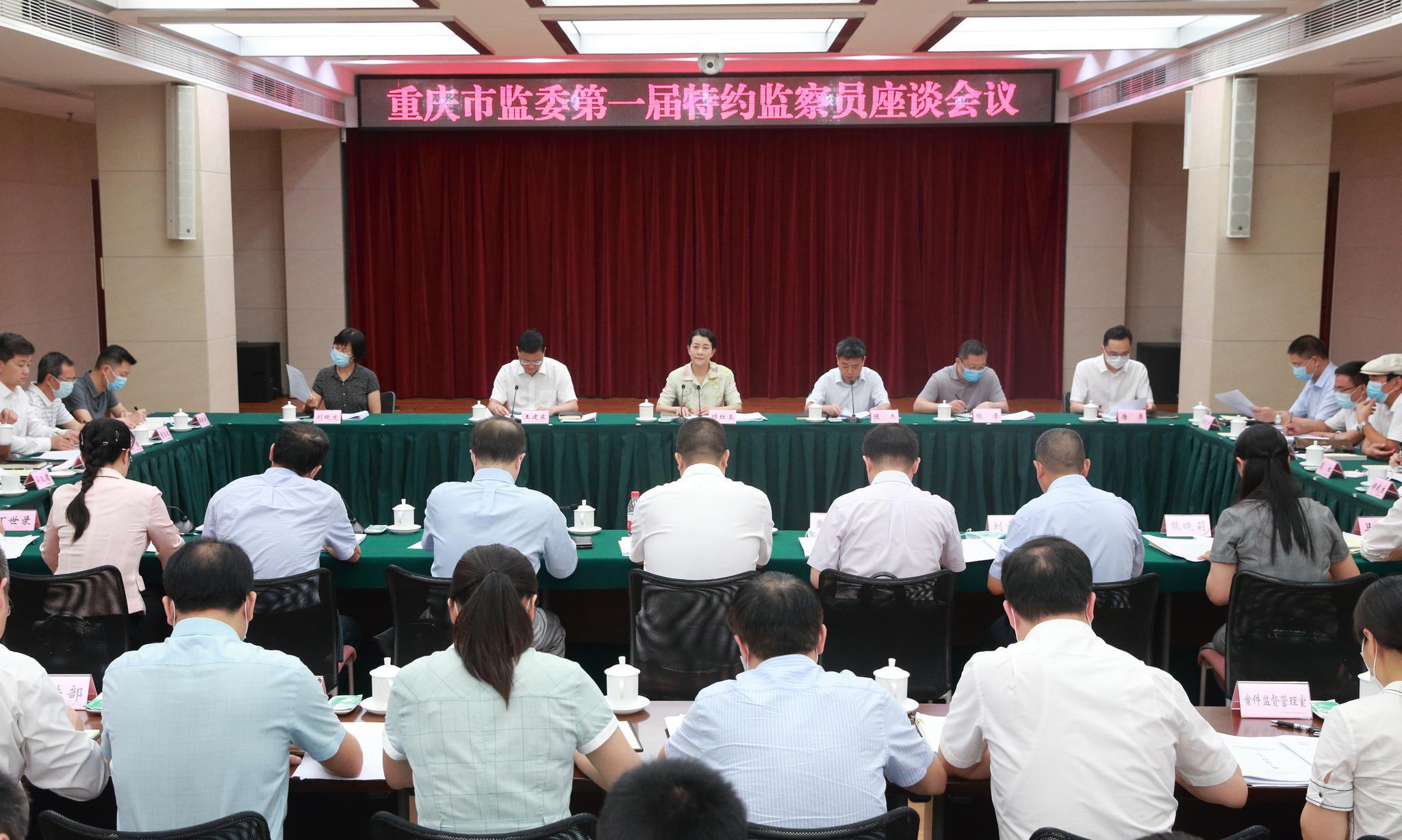 杏悦:光荣职责在推杏悦进党风廉政建设和反腐败斗图片