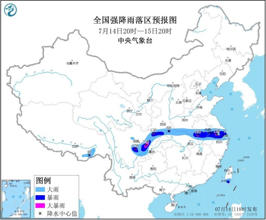 杏悦:预警重庆江苏等5省市局地杏悦将有图片