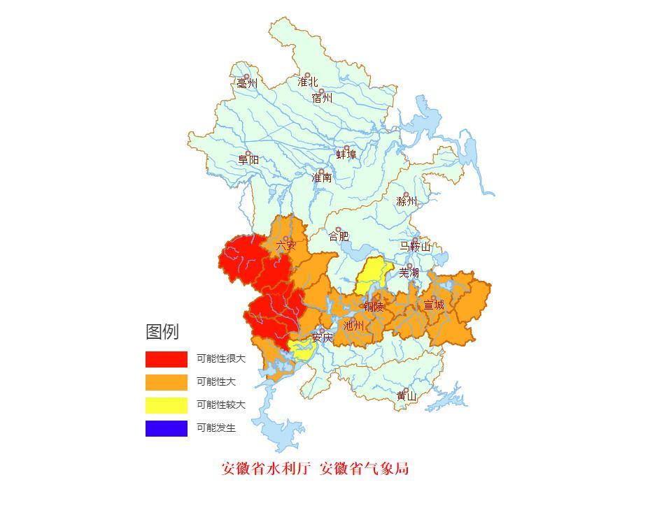 安徽再发山洪灾害预警  安庆、六安多地为红色预警图片