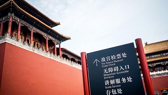 梁建章:跨省旅游重启 应尽快取