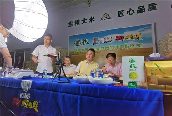 【杏悦】120吨大米中国石化杏悦辽宁石油实现图片