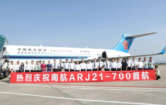 国产客机ARJ21南航首航:经济舱也能坐舒服了