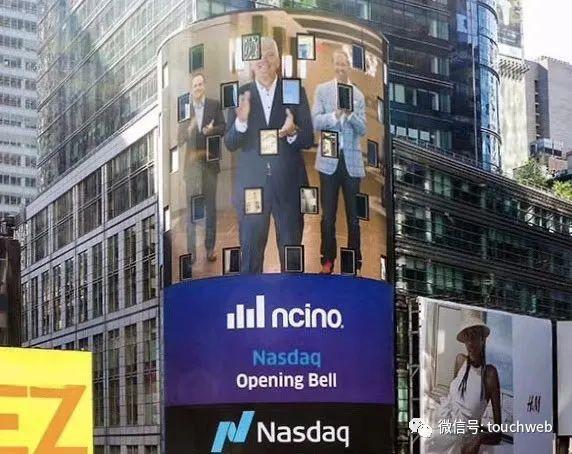 银行业SaaS公司nCino上市:涨194% 市值81亿美元