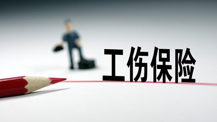 中发生交通事故人社局杏悦为啥不给,杏悦图片
