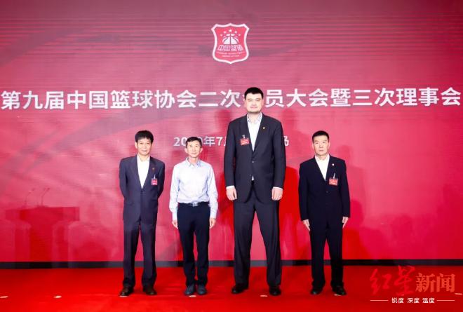 「天富」人也可加入中国篮协中国天富篮协会员图片