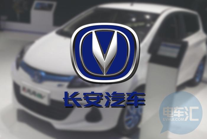 长安汽车:宁德时代股票上涨将增
