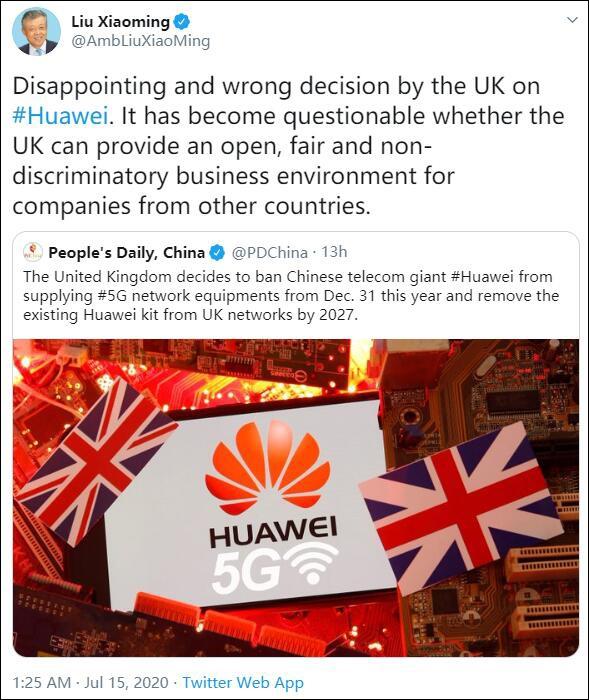 【摩天代理】商业环境公平开放性需打摩天代理上问号图片