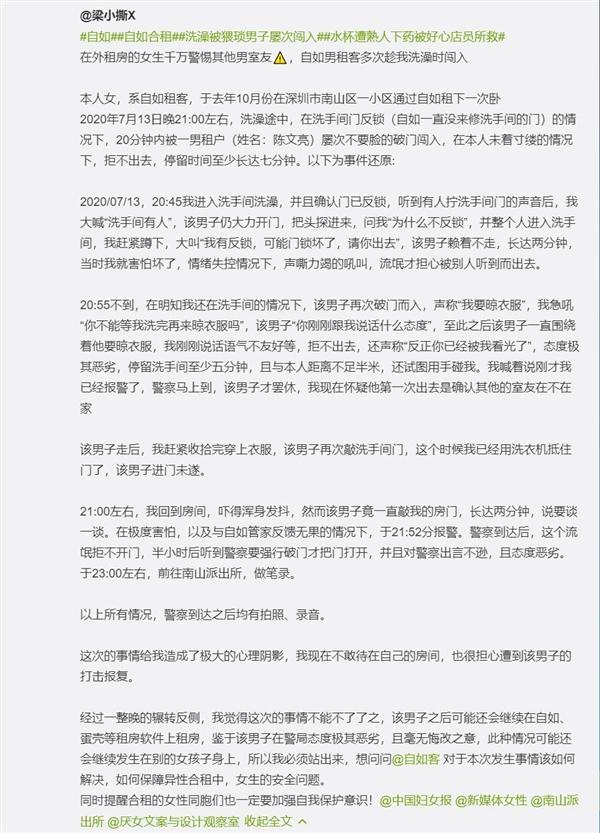 http://www.k2summit.cn/qianyankeji/2752017.html