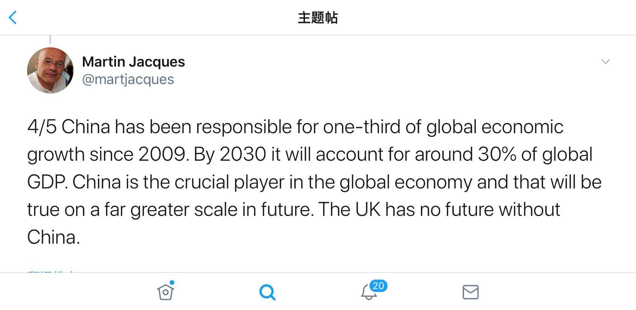 杏悦:国学者马丁-雅克离开中国英国没有未杏悦图片