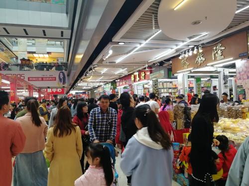 华南城:多项财务指标改善 经营持续向好