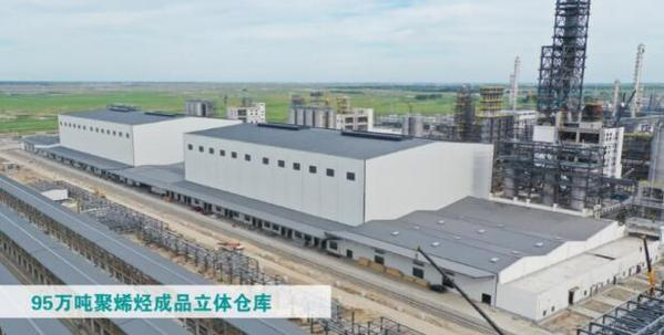"""海国龙油与中石化华东正式签包销协议 """"龙油550项目""""投产后年内收入或超50亿元"""