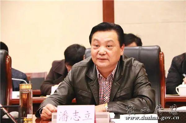 黔南州通报独山县、三都县有关历史遗留问题整改情况