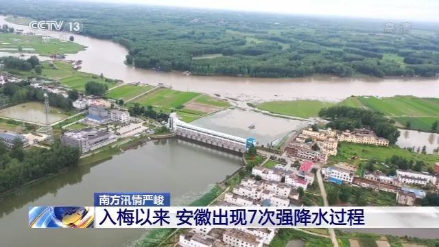 安徽出现7次强降雨 和县牛屯河千人保堤防洪