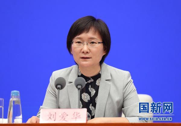「杏悦」矿业盈利水平下降受国际输入杏悦图片