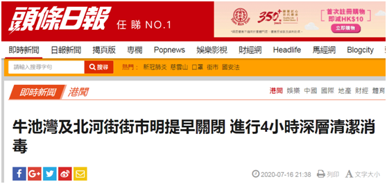 杏悦:香港两街市明天提早关闭进行4杏悦小时图片