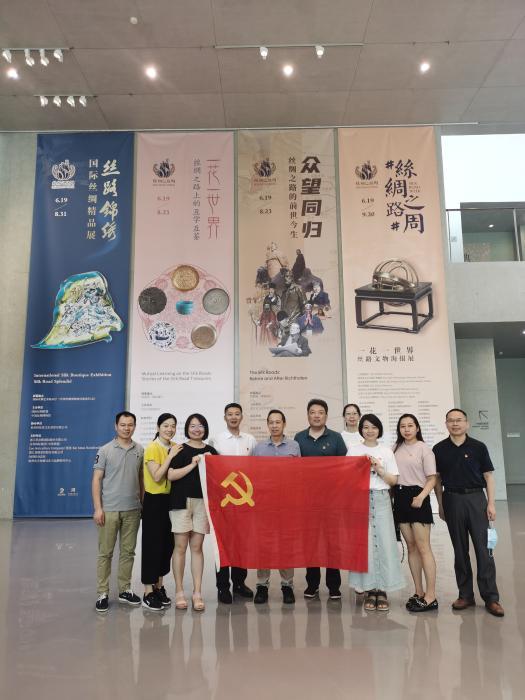华东院第九党支部赴中国丝绸博物馆开展主题党日活动