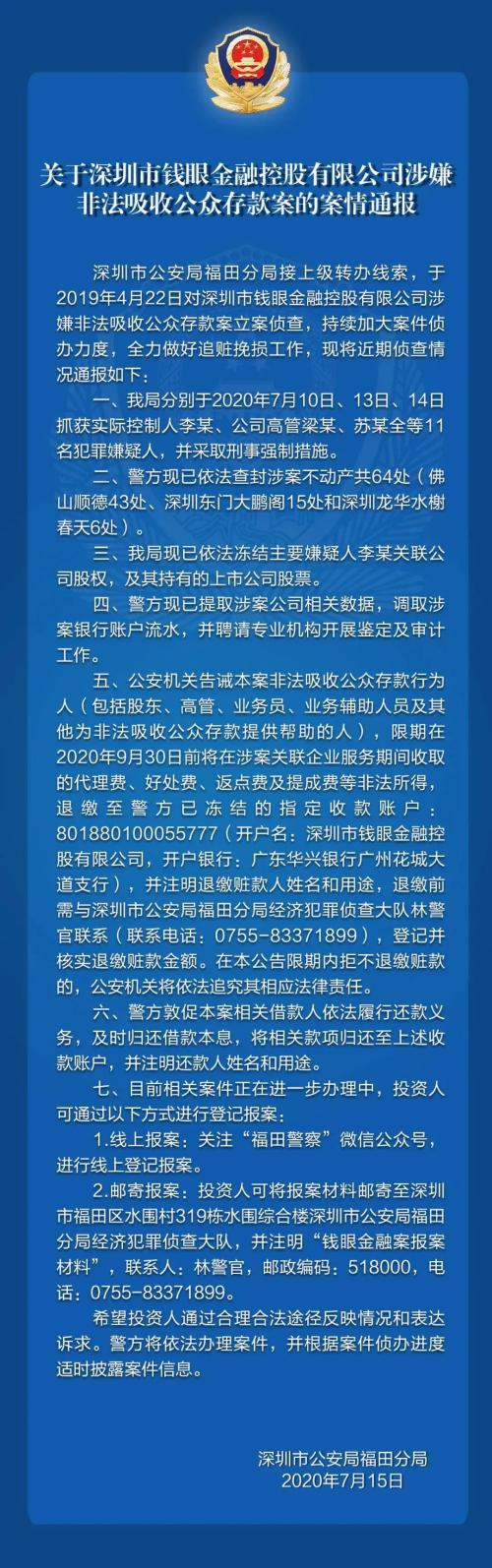 http://www.uchaoma.cn/keji/2909097.html