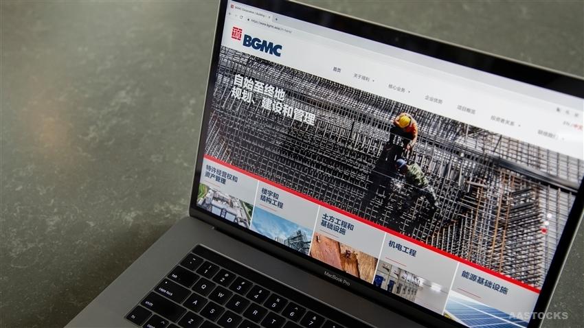 《公司业绩》璋利国际(01693.HK)
