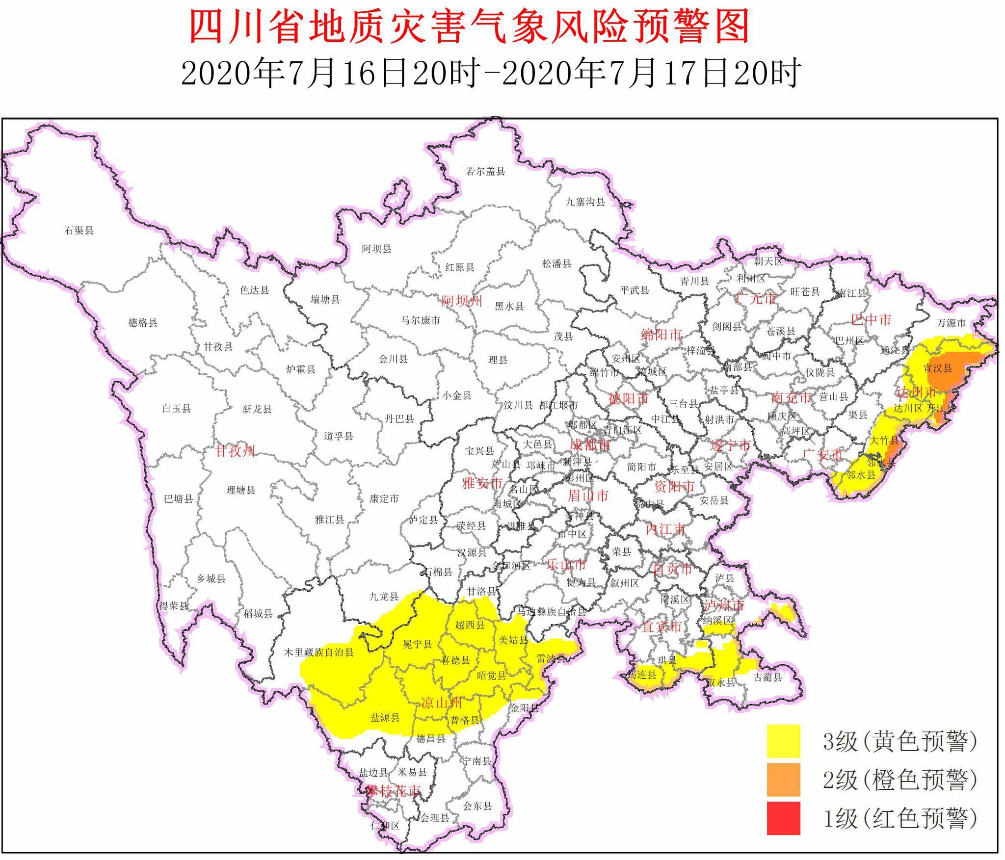 杏悦,川杏悦发布今年首个地灾橙色预图片