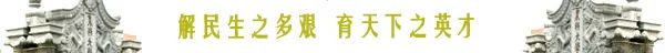 农大4杏悦门课程获教育部首批推,杏悦图片