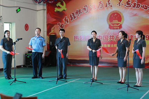 杏悦祝中国共产党成立99杏悦周年图片