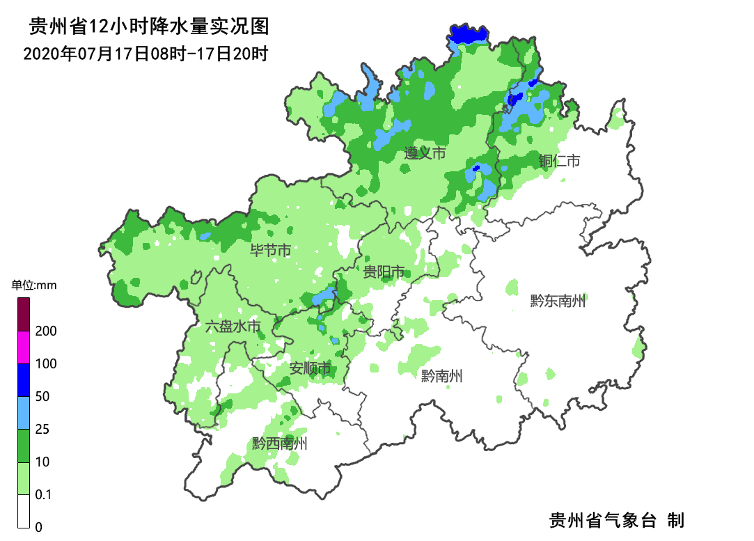 【杏悦】地出现暴雨继续发布地质灾害橙色预杏悦警图片