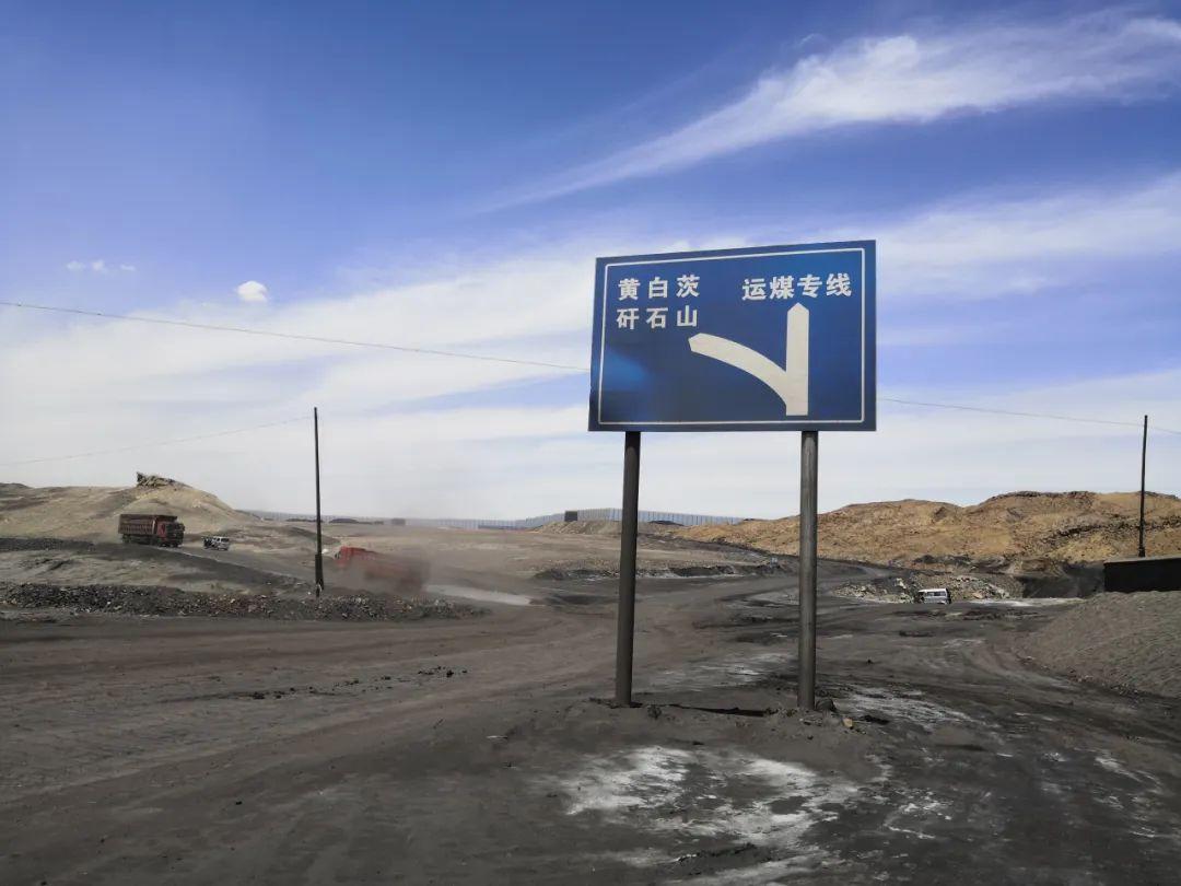 杏悦:海涉煤整治风暴起底式倒查杏悦20年三位原图片