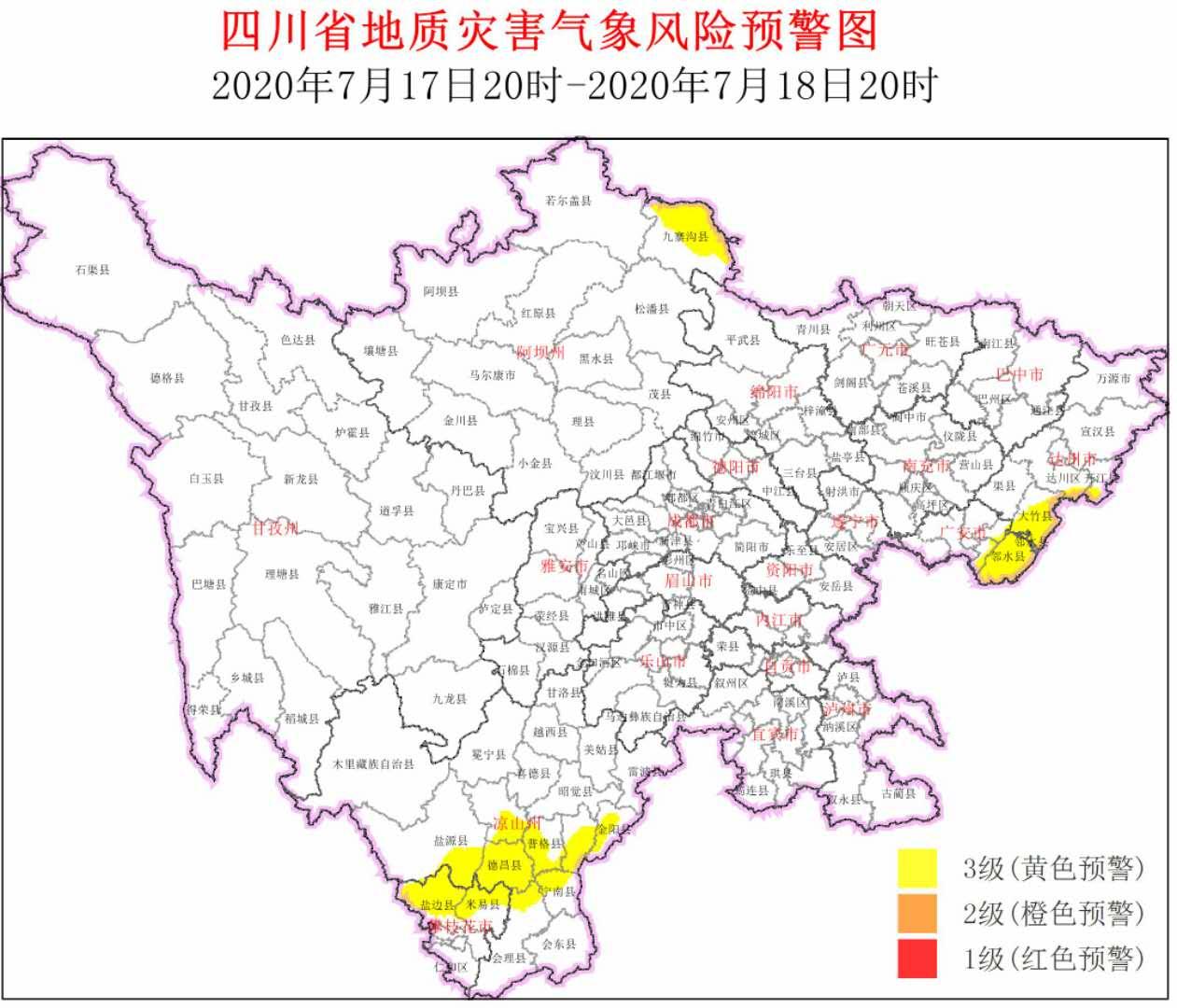 杏悦:区发布地质灾害气象风险黄色杏悦图片