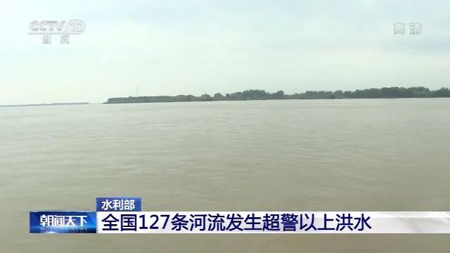 中央气象台:未来三天 江淮江汉等地强降雨持续图片