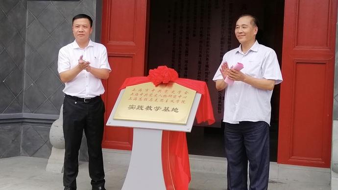 11所上海高校为何在浙江建基地?与这位中共烈士有关图片