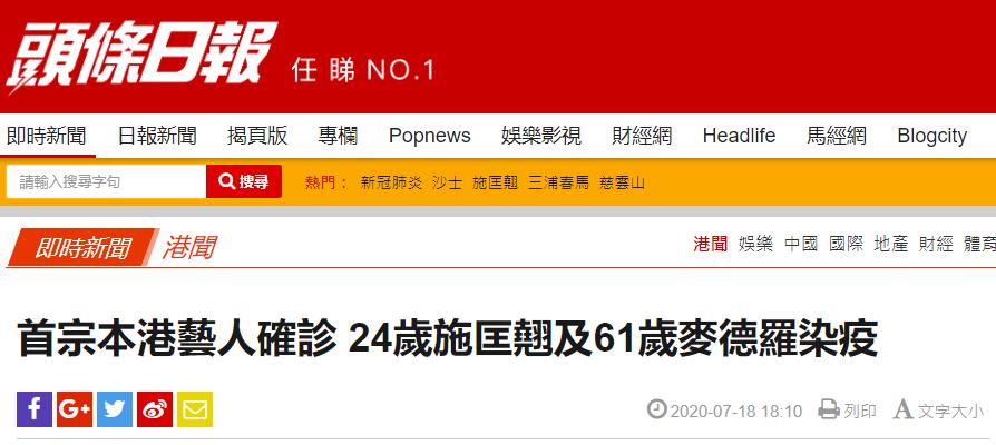 「杏悦」确诊24杏悦岁女歌手和61岁男歌手图片