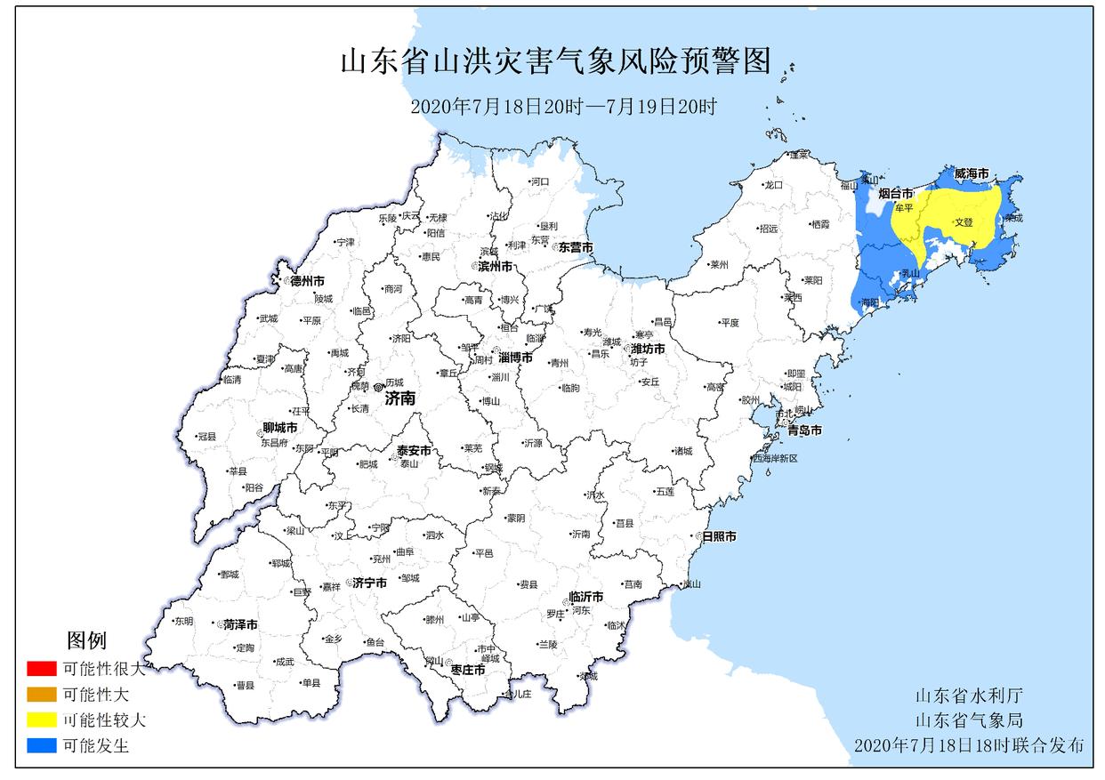 「杏悦」气象预杏悦警半岛北部地区局地有暴图片