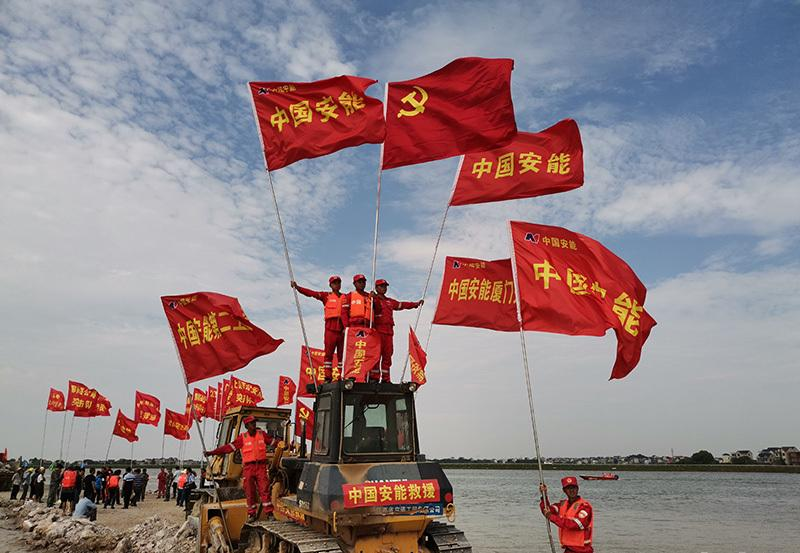 杏悦,刚刚江西中洲圩溃口成功实现合龙杏悦图片