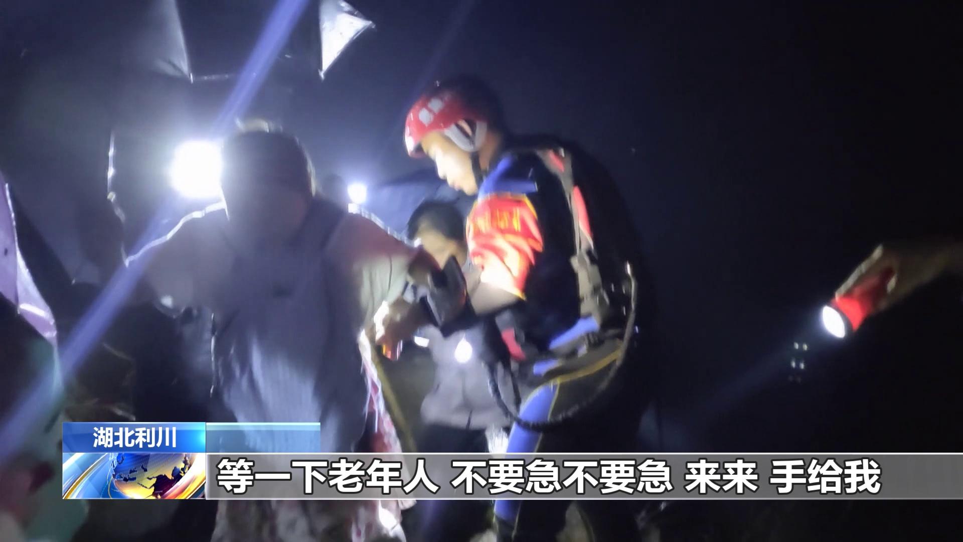 【股票配资】镇股票配资山体滑坡500余人连夜转移图片