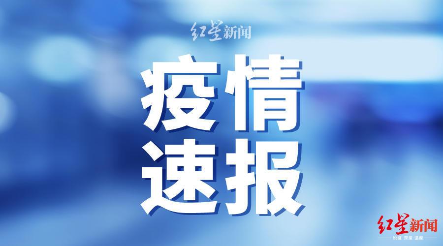 赢咖3官网:母赢咖3官网子入境广东珠海确诊详情图片