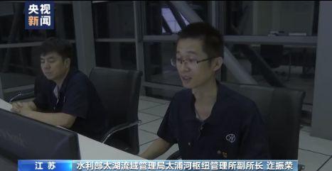 [杏悦]太湖杏悦超保证水位外圈40多个水利枢纽全图片