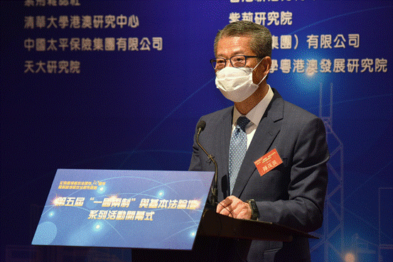 香港财政司司长陈茂波:美国对港