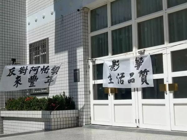 【杏悦】阿帕奇规划进驻台东杏悦机场引发当地民众强图片