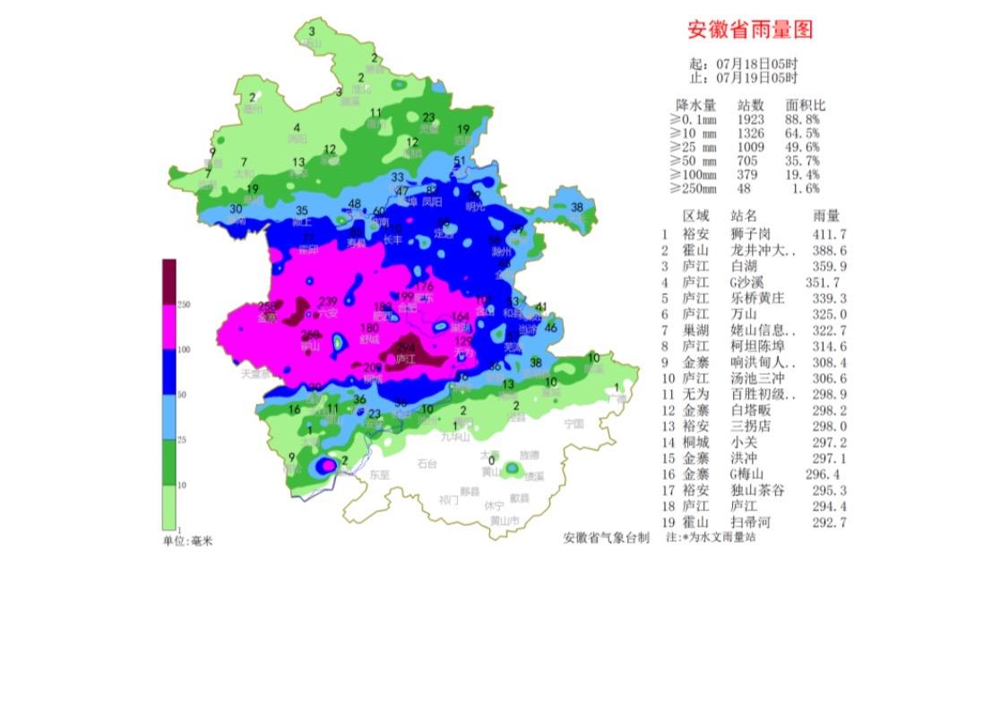 【杏悦】暴雨最大降雨量杏悦达4117图片
